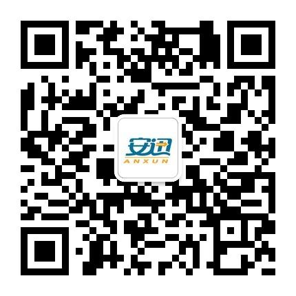北京安迅登记注册代理事务所微信公众号