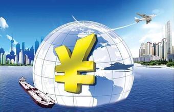 北京代办公司注册谈外资公司注册的条件及要求